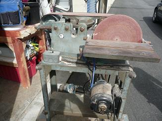 Walker Turner Driver Line Belt/Disc Sander